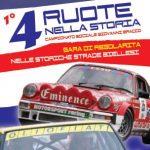 Quattro ruote nella Storia: ripercorri il Rally della Lana